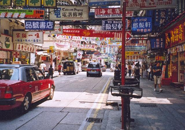 Hong Kong - Straten van Hong Kong