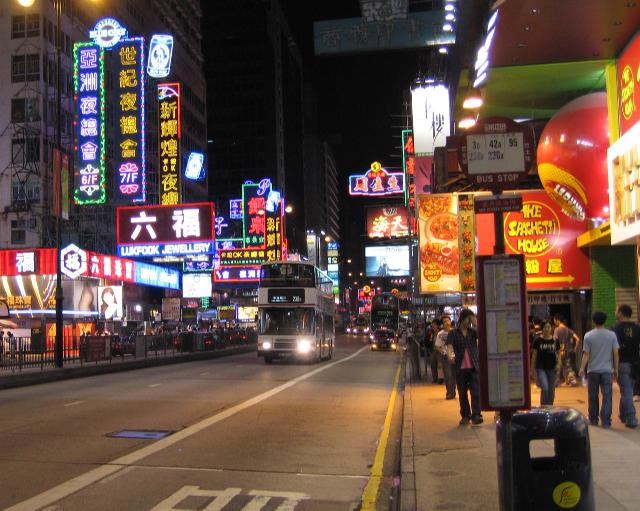 Hong Kong - Nathan Road