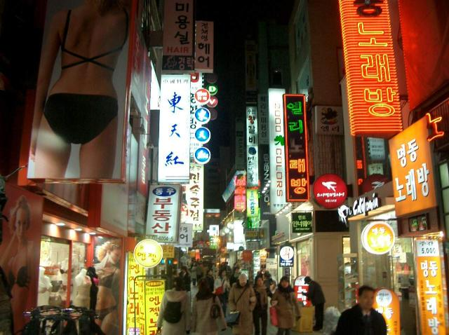 Zuid Korea - Myeongdong shopping
